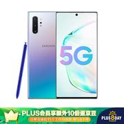 三星 GalaxyNote10+5GSM-N9760骁龙855后置四摄智能SPen全网通双卡双待游戏手机12GB+256GB莫奈彩