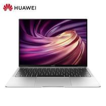 华为 MateBookXPro2020款13.9英寸超轻薄全面屏笔记本电脑十代酷睿i516G+512G集显3K触控银产品图片主图
