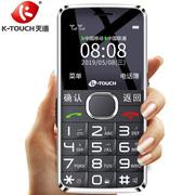 天语 K-TouchN2老人手机双侧边键移动联通双卡双待按键直板防摔老年学生功能机星空灰