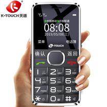 天语 K-TouchN2老人手机双侧边键移动联通双卡双待按键直板防摔老年学生功能机星空灰产品图片主图