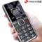 天语 K-TouchN2老人手机双侧边键移动联通双卡双待按键直板防摔老年学生功能机星空灰产品图片2