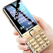 天语 K-TouchS8全网通4G智能老人手机移动联通电信VoLTE双卡双待超长待机直板按键备用老年手机金色