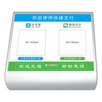 奋达 FSP-E9微信支付语音播报器便携蓝牙收款音箱收款神器收银音响银色产品图片主图