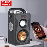 万利达 X20无线蓝牙音箱音响户外手提便携广场舞音响微信支付收款扩音器黑色