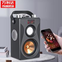 万利达 X20无线蓝牙音箱音响户外手提便携广场舞音响微信支付收款扩音器黑色产品图片主图