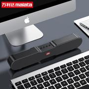 万利达 T91蓝牙音响音箱电脑手机台式机笔记本多媒体低音炮可插卡U盘迷你音响黑色