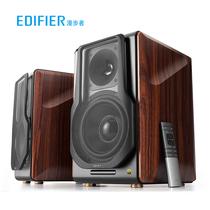 漫步者 S3000新旗舰无线HIFI书架式立体声有源音箱客厅音响电视音响产品图片主图