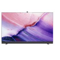 创维 55G71  55英寸4K全民AI娱乐电视产品图片主图