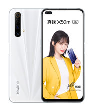 realme X50m 5G ( 银河白 6GB+128GB )产品图片主图