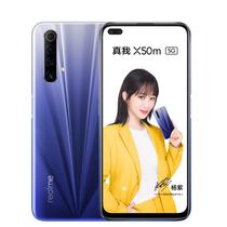 realme X50m 5G ( 星空蓝 6GB+128GB )产品图片主图