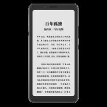 海信 阅读手机A5Pro 经典版产品图片主图