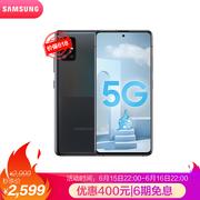 三星 GalaxyA515G双模5GSuperAMOLED屏后置四摄3200万前置双卡双待手机8GB+128GB迷踪黑