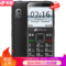 天语 S9曜石黑直板按键移动联通老人手机超长待机老年备用功能机产品图片1