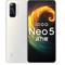 vivo iQOO Neo5活力版产品图片3