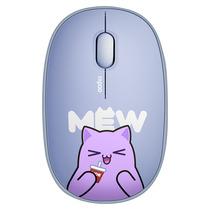 雷柏 M650腾讯天天爱消除联名款无线鼠标产品图片主图
